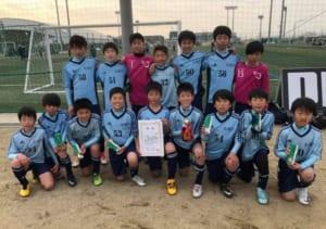 2017年度 堺市スポーツ少年団 新春杯サッカー大会 優勝はS-ACT!