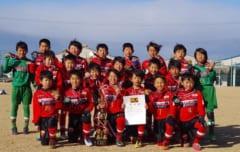 JA全農杯チビリンピック2018 奈良県予選 優勝はディアブロッサ高田!