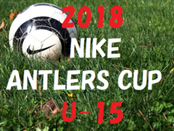 2018NIKE ANTLERS CUP U-15 / 1st division  優勝は鹿島アントラーズ! 2nd division 2/17、18開催!