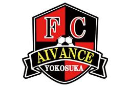 【日程追加】2018年度 FC AIVANCE YOKOSUKA (アイヴァンス) ユース 【神奈川県】体験会開催中!