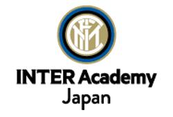 2018年度 インテルアカデミー・ジャパン (東京都) ジュニアユース・ジュニア セレクション開催