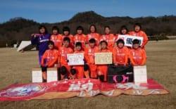 2017年度 第7回 びわ湖カップなでしこサッカー大会(Uー12)優勝は北摂ガールズ(兵庫県)!