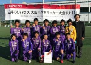 2017年度 第20回フレンドリー大会(神戸)4・5・6年生とも優勝はセンアーノ!
