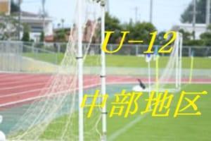 JFA U-12サッカーリーグin鳥取県2018 中部地区(前期)結果掲載!順位決定!