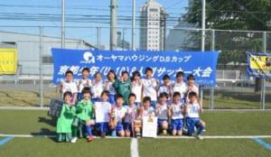 2017年度 オーヤマハウジングD・Bカップ 第14回京都少年サッカー大会(U-10) 優勝は巨椋ボンバーズSC!
