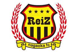 2018年度 ReiZ長岡FC(新潟県)練習体験会開催のお知らせ