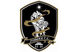 【沖縄県】城北FC 2018年度新入部員募集のお知らせ