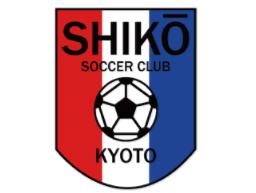 2018年度 京都紫光サッカークラブ U-13 (京都府) 練習会 開催中!3月日程掲載