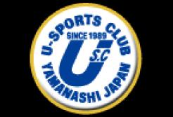2018年度 Uスポーツクラブユース(山梨県)無料体験練習会 開催中!