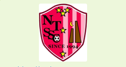 2018年 西田川少年サッカークラブ(福岡)新規クラブ会員 随時募集のお知らせ!