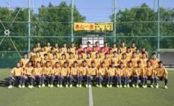 【藤枝明誠高校】高円宮杯U-18プリンスリーグ 2018(東海)参加チーム紹介