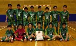 2018年度JFA 第5回全日本U-18フットサル大会 熊本県大会 優勝はエンフレンテ熊本フットサルA