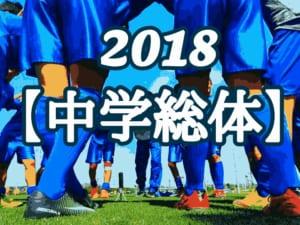 2019年度 浦和南高等学校(埼玉県)部活動体験会・見学会7/29、8/26開催!