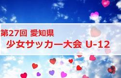 2018神戸市フェニックスリーグ 7/21(土)結果速報!
