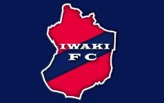 2019年 福島県 いわきFC U-18 第2回コンバイン開催!応募締め切り6/29!
