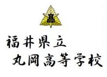 九州地区の今週末の大会・イベント情報【6月30日(土)、7月1日(日)】