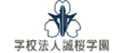 2019年度 盛岡誠桜高等学校(岩手県)  オープンスクール7/7他開催!