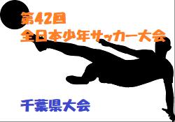 岡山県の強豪チーム・学校情報(4種~2種)