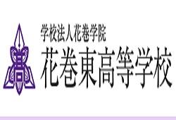 2018年度 高円宮杯新潟県U15サッカーリーグ 【2部A結果情報!】1部リーグ次節7/21開催♬