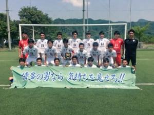 2018年度 第33回九州クラブユースU-15 サッカー選手権2018(九州予選)優勝はアビスパ福岡!