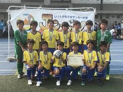 2018年度第4回JCカップU-11少年少女サッカー大会 九州地区予選大会(熊本開催)優勝はUKI-C.FC(熊本)!