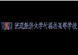 流通経済大学付属柏高等学校(千葉県)学校説明会・入試説明会・部活動見学会(8/25,26~11/24)開催!