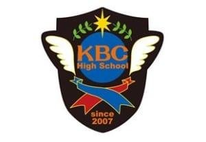 2018年度長崎県中学校総合体育大会  サッカー競技 優勝は海星中学校!