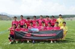 ニューバランスNEW BALANCE CHAMPIONSHIP 2018 U-13 優勝はセレッソ大阪U-13!