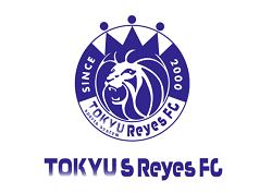 2019年度 東急SレイエスFC(神奈川県)U-18新設!説明会9/23開催・セレクション9/24開催!