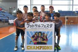 2018年度 フットサルフェスタ全国大会U-12  優勝はP.S.T.C. LONDRINA SF UM(神奈川県)!