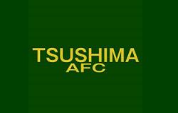 2019年度 津島AFCジュニアユース【愛知県】体験練習会のお知らせ! 9/19~開催!