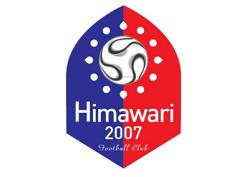 2019年度  FC Himawari 2007(愛知県)ジュニアユース  練習体験会・選考体験会  9/18ほか開催